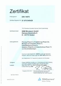SBM Mrotzeck GmbH Zertifikat - DIN 14675